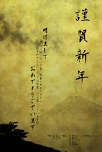 2009_01_12_02